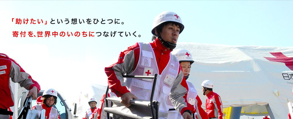 Support red-cross